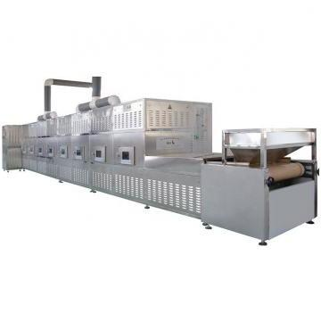 Smalhot Sale Industries Made in China Tunnel Microwave Vacuum Industrial Dryer/Leaves Microwave Drying Food Dehydrator Low Price